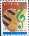 Sellos de Asia - Japón -  Scott#2540 intercambio 0,40 usd  80 y. 1996