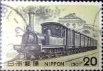 Sellos de Asia - Japón -  Scott#1197 intercambio 0,20 usd 20 y. 1975