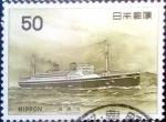 sellos de Asia - Japón -  Scott#1227 nf2b intercambio 0,20 usd 50 y. 1975