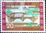 sellos de Asia - Japón -  Scott#1156 intercambio 0,20 usd 20 y. 1974