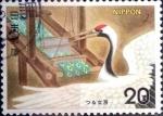 Sellos de Asia - Japón -  Scott#1159 intercambio 0,20 usd 20 y. 1974