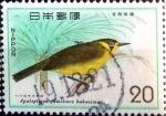 Sellos de Asia - Japón -  Scott#1201 intercambio 0,20 usd 20 y. 1975