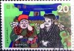 Sellos de Asia - Japón -  Scott#1178 intercambio 0,20 usd 20 y. 1974