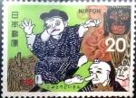 Sellos de Asia - Japón -  Scott#1179 intercambio 0,20 usd 20 y. 1974