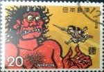 Sellos de Asia - Japón -  Scott#1167 intercambio 0,20 usd 20 y. 1974