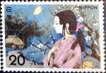 Sellos de Asia - Japón -  Scott#1158 intercambio 0,20 usd 20 y. 1974