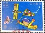 Sellos de Asia - Japón -  Scott#1374 intercambio 0,20 usd 50 y. 1979