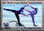 Stamps Japan -  Scott#1298 intercambio 0,20 usd 50 y. 1977