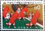 Sellos de Asia - Japón -  Scott#1267 intercambio 0,20 usd 50 y. 1976