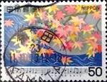 Sellos de Asia - Japón -  Scott#1377 intercambio 0,20 usd 50 y. 1979