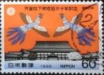 Sellos de Asia - Japón -  Scott#1671 intercambio 0,30 usd 60 y. 1986