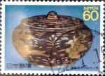 Sellos de Asia - Japón -  Scott#1814 intercambio 0,35 usd 60 y. 1989