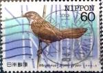 Sellos de Asia - Japón -  Scott#1538 nf2b intercambio 0,30 usd 60 y. 1984
