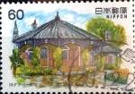 Sellos de Asia - Japón -  Scott#1522 intercambio 0,30 usd 60 y. 1983