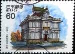 Sellos de Asia - Japón -  Scott#1524 intercambio 0,30 usd 60 y. 1983