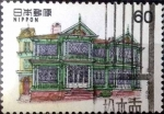 Stamps of the world : Japan :  Scott#1526 intercambio 0,30 usd 60 y. 1984