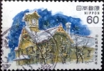 Stamps of the world : Japan :  Scott#1469 intercambio 0,20 usd 60 y. 1982