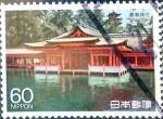 Sellos de Asia - Japón -  Scott#1747 intercambio 0,35 usd 60 y. 1988