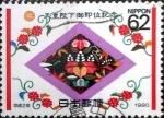 Stamps Japan -  Scott#2072 intercambio 0,35 usd 62 y. 1990