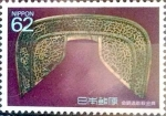 Stamps of the world : Japan :  Scott#1816 intercambio 0,35 usd 62 y. 1989