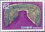 Stamps Japan -  Scott#1816 intercambio 0,35 usd 62 y. 1989