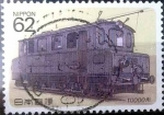 Stamps of the world : Japan :  Scott#2002 intercambio 0,35 usd 62 y. 1990