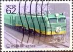 Sellos de Asia - Japón -  Scott#2003 intercambio 0,35 usd 62 y. 1990