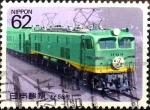 Stamps of the world : Japan :  Scott#2003 intercambio 0,35 usd 62 y. 1990