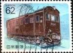 Sellos de Asia - Japón -  Scott#2004 intercambio 0,35 usd 62 y. 1990