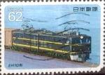 Sellos de Asia - Japón -  Scott#2005 intercambio 0,35 usd 62 y. 1990