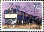 Stamps of the world : Japan :  Scott#2009 intercambio 0,35 usd 62 y. 1990
