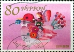 Stamps of the world : Japan :  Scott#3304c intercambio 0,90 usd 80 y. 2011