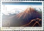 Sellos de Asia - Japón -  Scott#3345a intercambio 0,90 usd 80 y. 2011