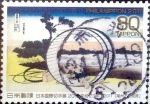 Stamps of the world : Japan :  Scott#3345b intercambio 0,90 usd 80 y. 2011