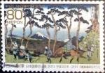 Sellos de Asia - Japón -  Scott#3345c intercambio 0,90 usd 80 y. 2011