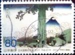 Sellos de Asia - Japón -  Scott#3345d intercambio 0,90 usd 80 y. 2011