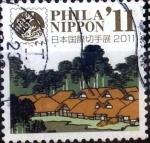 Stamps of the world : Japan :  Scott#3345ea intercambio 0,00 usd 00 y. 2011