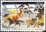 Sellos de Asia - Japón -  Scott#3345g intercambio 0,90 usd 80 y. 2011