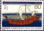 Stamps Japan -  Scott#3345h intercambio 0,90 usd 80 y. 2011