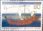 Stamps of the world : Japan :  Scott#3345h intercambio 0,90 usd 80 y. 2011