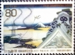 Stamps of the world : Japan :  Scott#3345i intercambio 0,90 usd 80 y. 2011