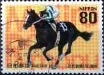 Stamps of the world : Japan :  Scott#3477f intercambio 0,90 usd 80 y. 2012