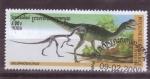 Stamps Asia - Cambodia -  dinosaurios