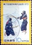 sellos de Asia - Japón -  Scott#1129 intercambio 0,20 usd 10 y. 1972