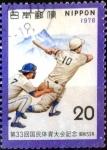 sellos de Asia - Japón -  Scott#1348 intercambio 0,20 usd 20 y. 1978