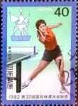 Stamps Japan -  Scott#1510 intercambio 0,25 usd 40 y. 1982