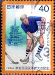 Stamps Japan -  Scott#1588 intercambio 0,25 usd 40 y. 1984