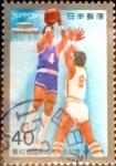 sellos de Asia - Japón -  Scott#1759 intercambio 0,35 usd 40 y. 1987
