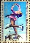 sellos de Asia - Japón -  Scott#1297 intercambio 0,20 usd 50 y. 1977