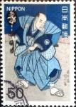 Sellos de Asia - Japón -  Scott#1335 intercambio 0,20 usd 50 y. 1978